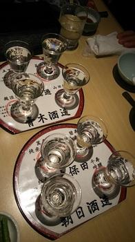 日本酒飲み比べ1